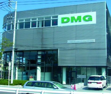 DMG-Gildemeister Nippon Yokohama (JP)