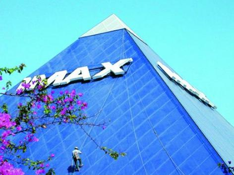 IMAXX - Kino Pyramide Elat (IL)